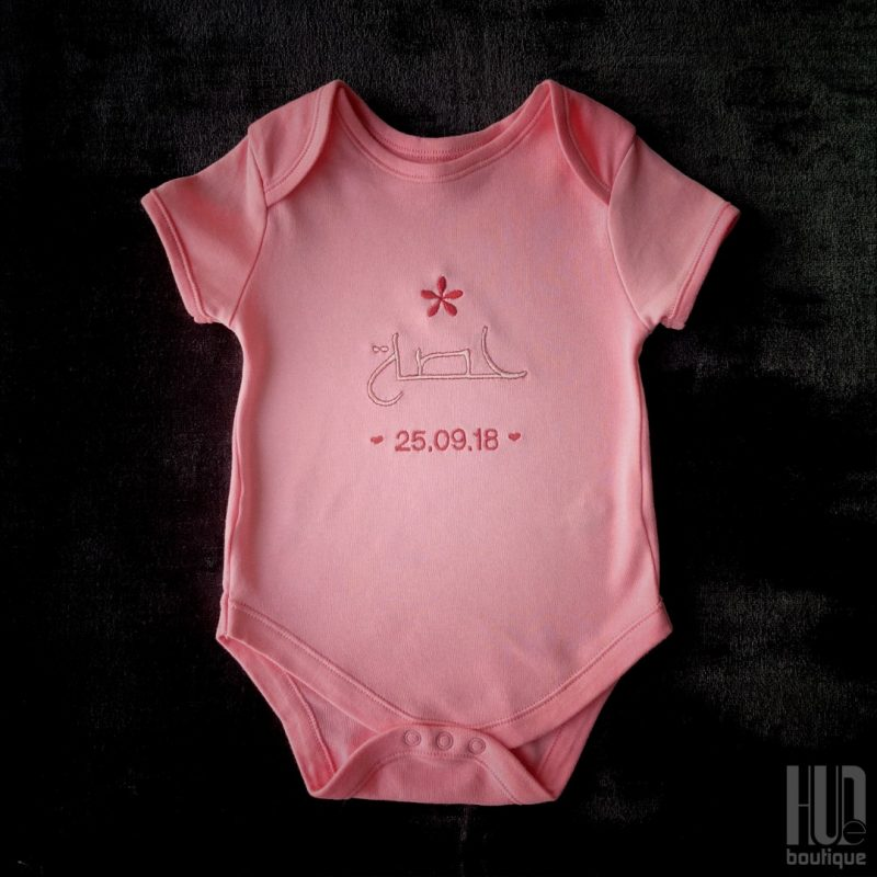 Personalized Baby Bodysuit – Custom Embroidered Cotton Patches (Newborn – 18 months)-2174