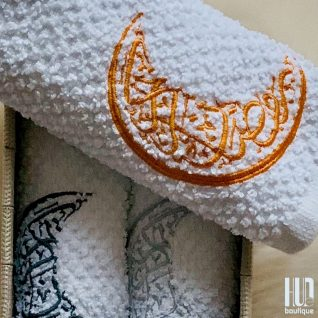 Embroidered Ramadan Towel Set using Arabic (Set of 3)-0