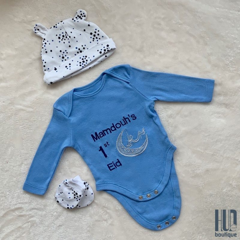 My 1st Eid Embroidered Baby Onsie-2691