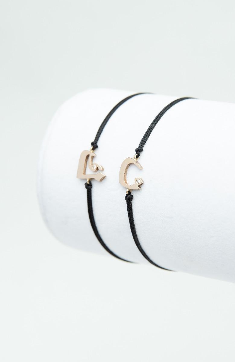 Fine Arabic letters bracelets in silver-0