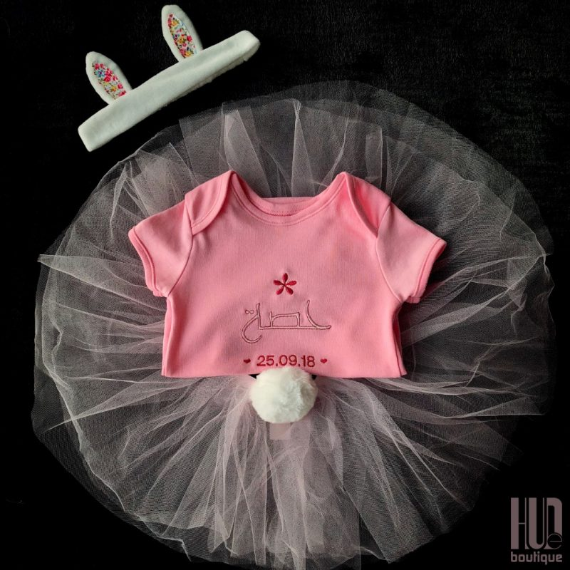 1st Birthday 3 Piece Bunny Tutu Set – Embroidered Onsie (6 months – 3 years old)-2102