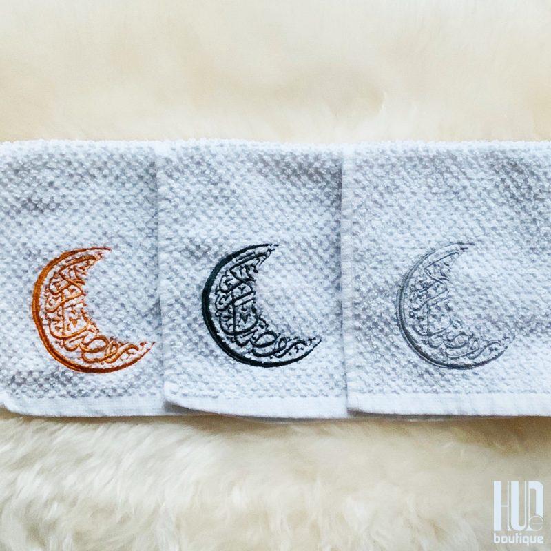 Embroidered Ramadan Towel Set using Arabic (Set of 3)-2557