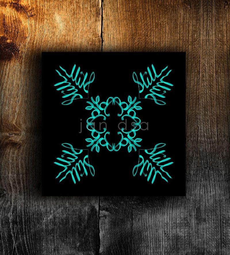 Be Cool - Geometric Art - High Quality Digital Art Prints-2583
