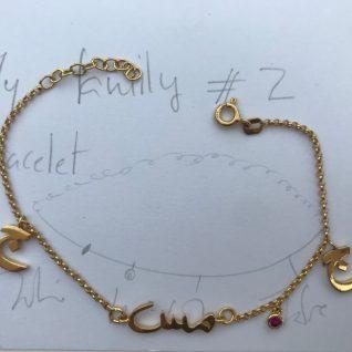 My family bracelet, necklace or anklet.-0