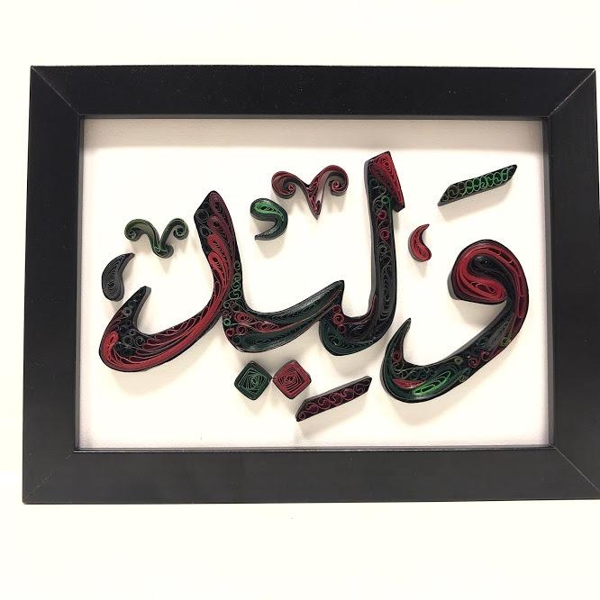 OOC- Calligraphy Wallart- AISHA 0.1-Black-Black-L-2493