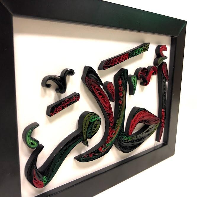 OOC- Calligraphy Wallart- AISHA 0.1-Black-Black-L-2495