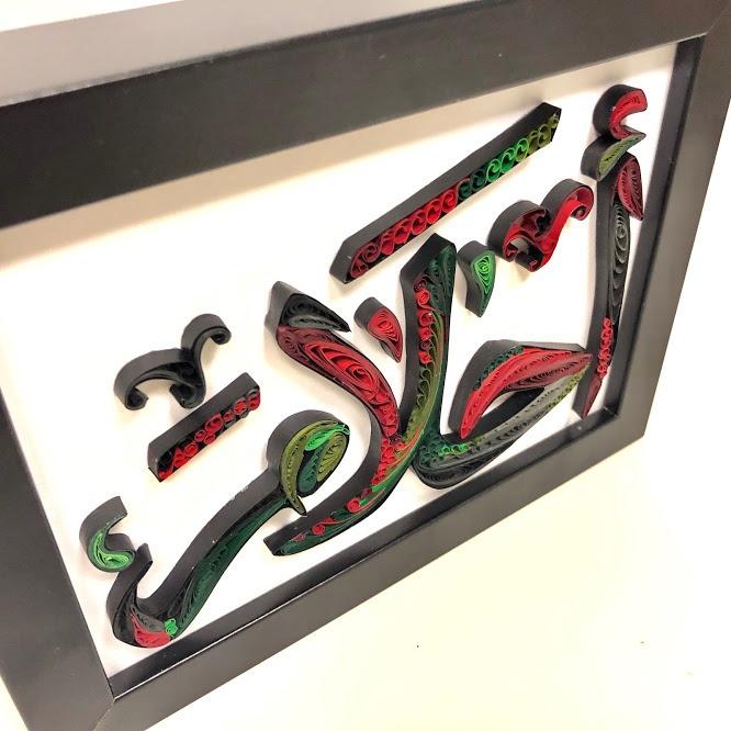 OOC- Calligraphy Wallart- AISHA 0.1-Black-Black-L-2496