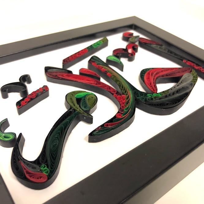 OOC- Calligraphy Wallart- AISHA 0.1-Black-Black-L-2497