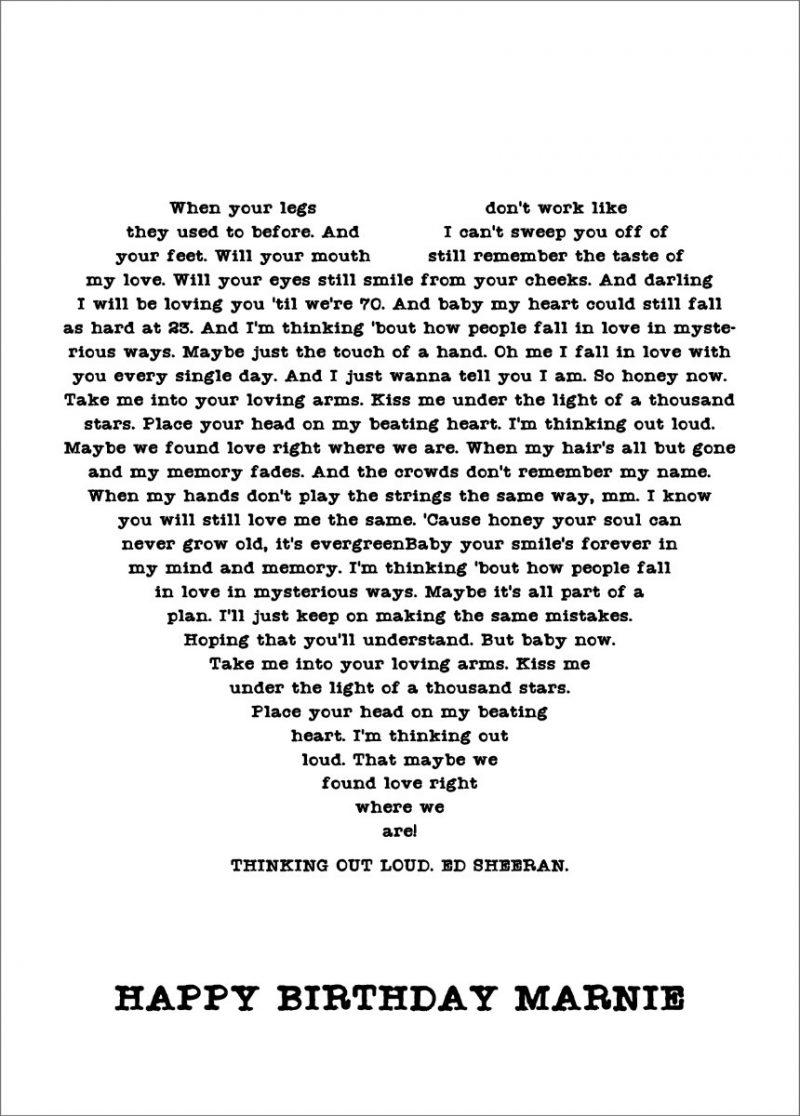 Typography - Lyrics 1-Framed A3 print -Black-1789