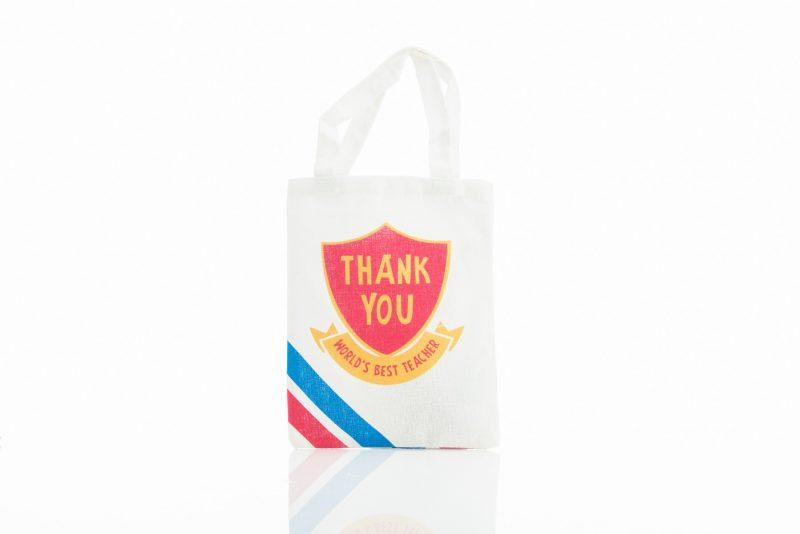 Gift - 'Worlds Best Teacher Gift Bags - Thank you'-0