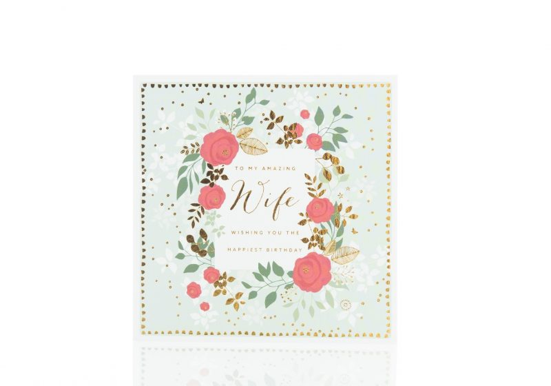 Cards - 'To My Amazing Wife'-0